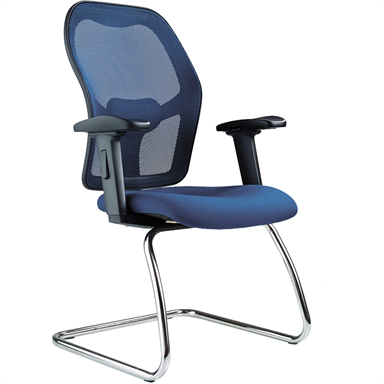 Alize Mesh Visitor Chair