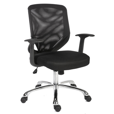 Novar Mesh Operator Chair
