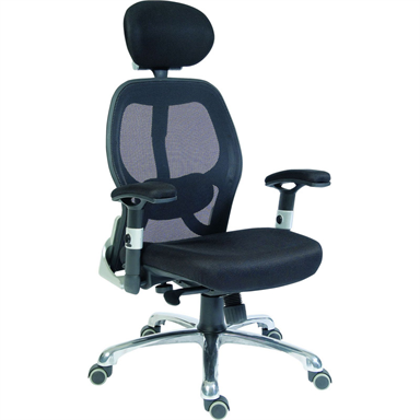 Cobeham Excutive Chair